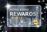 Hong Kong Rewards! 2017/18