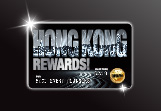 Hong Kong Rewards!