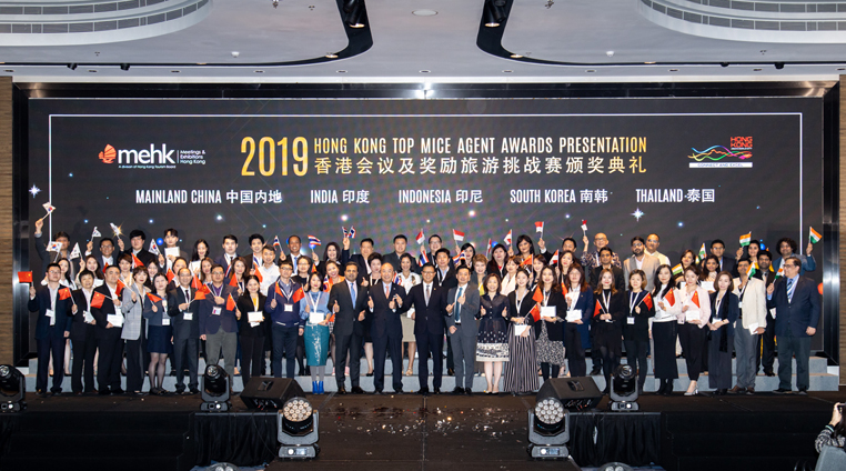 Hong Kong Welcomed 50 Top MICE Agents to Celebrate Success in 2019