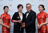 Hong Kong wraps up 2017 with its first 'World's Leading Business Travel Destination' title at World Travel Awards
