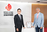 Hong Kong Awarded 'Best of the Decade' Meetings City by Smart Travel Asia (英語)